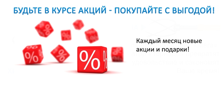 http://ecopoli.ru/images/upload/1238a0751.png