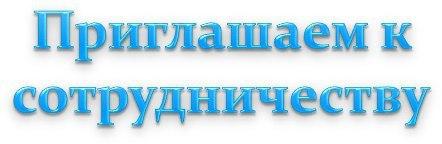 http://ecopoli.ru/images/upload/9372c3545099cddacc4873b4fc9c1f65.jpg