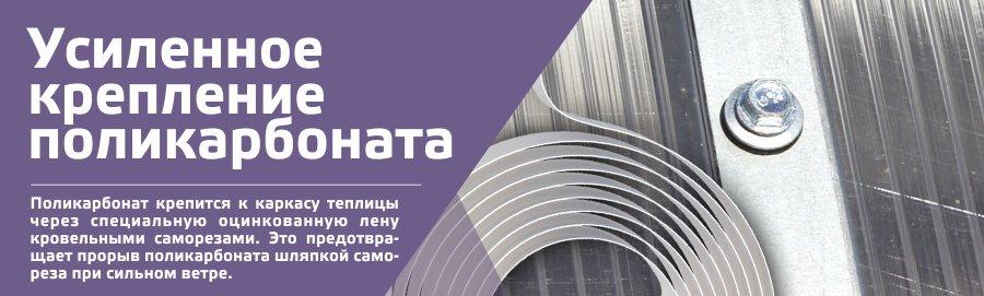 http://ecopoli.ru/images/upload/banpolik.jpg