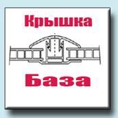 http://ecopoli.ru/images/upload/clip_image004.jpg