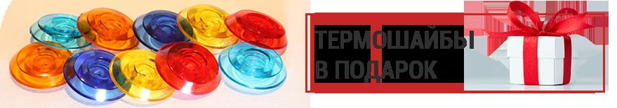 http://ecopoli.ru/images/upload/termoshaybi-v-podarok-1.png