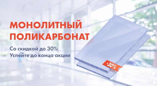 https://ecopoli.ru/images/upload/Баннер.jpg
