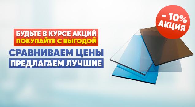 https://ecopoli.ru/images/upload/111.jpg