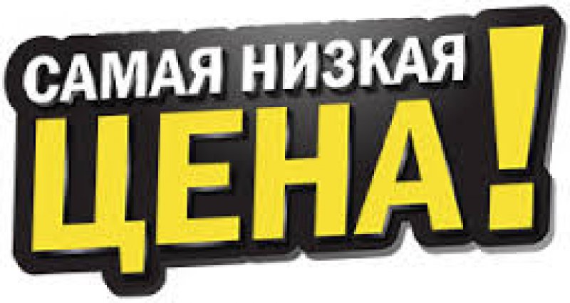 https://ecopoli.ru/images/upload/1563_prodam%20sait.jpg.thb.jpg