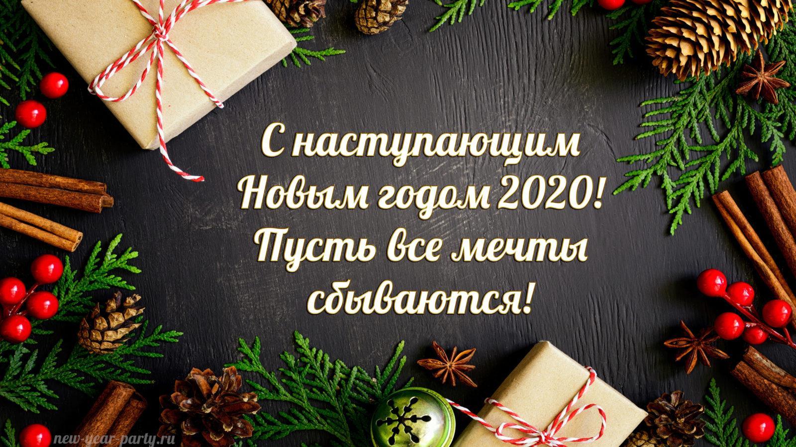 https://ecopoli.ru/images/upload/2020-22.jpg