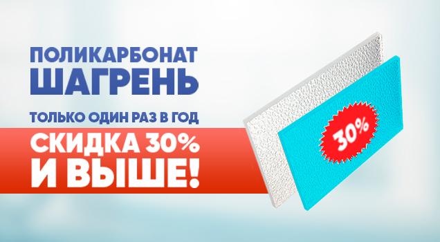 https://ecopoli.ru/images/upload/3%20(4).jpg