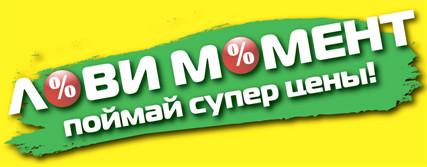 https://ecopoli.ru/images/upload/509d311756e4d5173093fa8d86224251.jpg