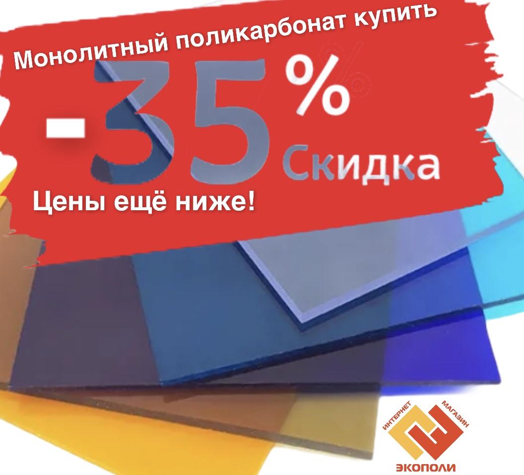 https://ecopoli.ru/images/upload/PhotoRoom_20201102_110603.jpg