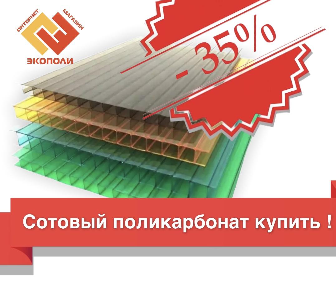 https://ecopoli.ru/images/upload/PhotoRoom_20201102_113622.jpg