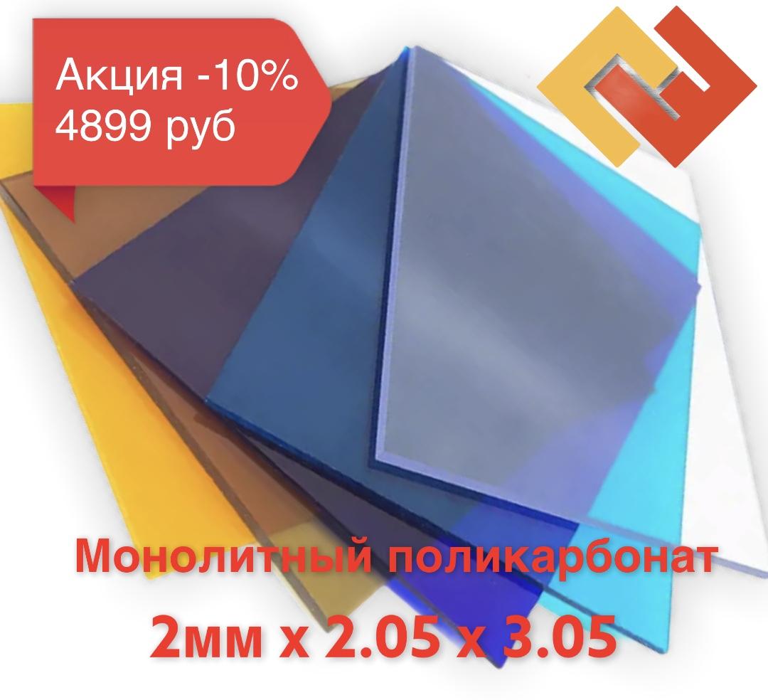 https://ecopoli.ru/images/upload/PhotoRoom_20210413_102435.jpg