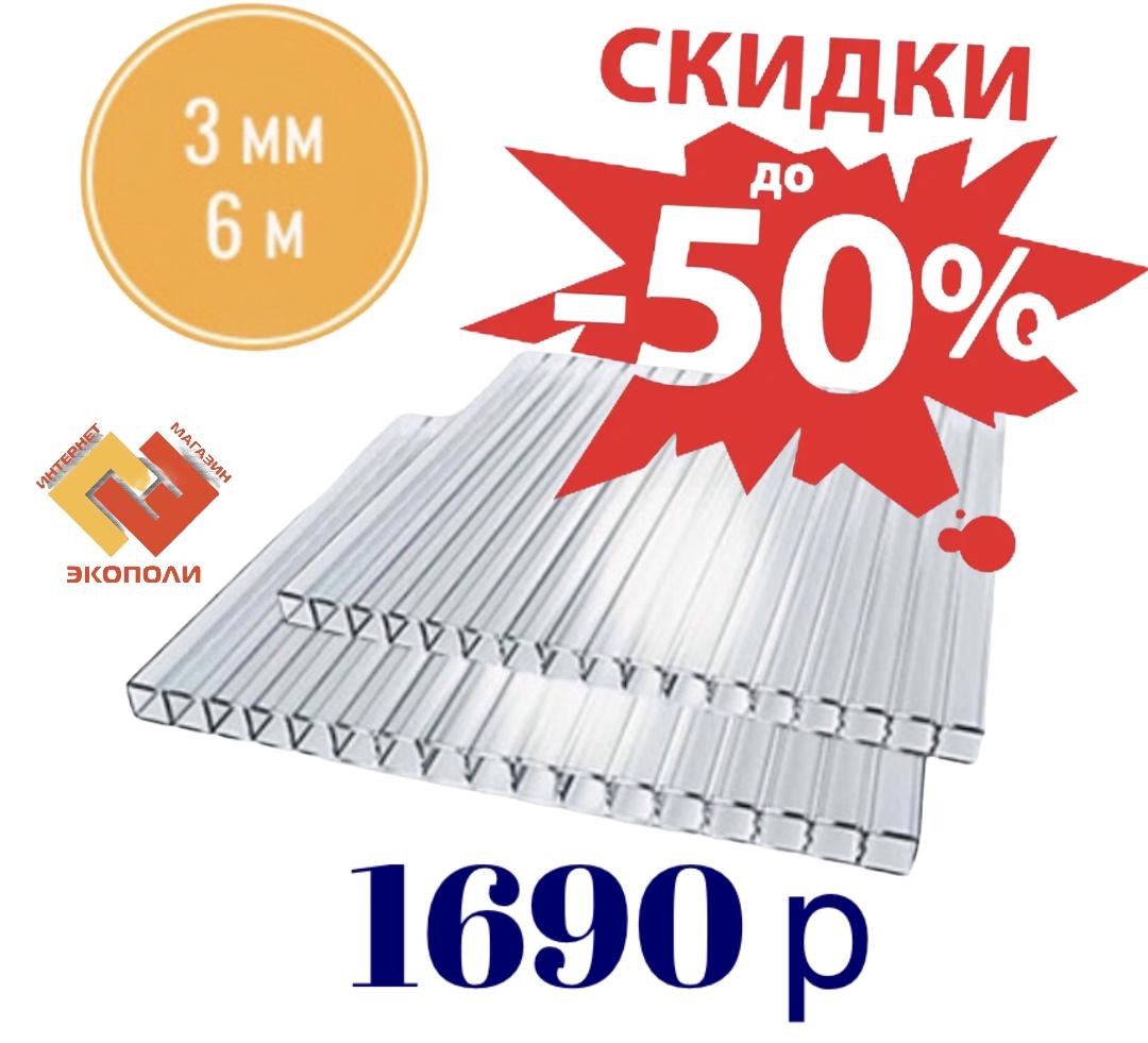 https://ecopoli.ru/images/upload/PhotoRoom_20210413_104050.jpg
