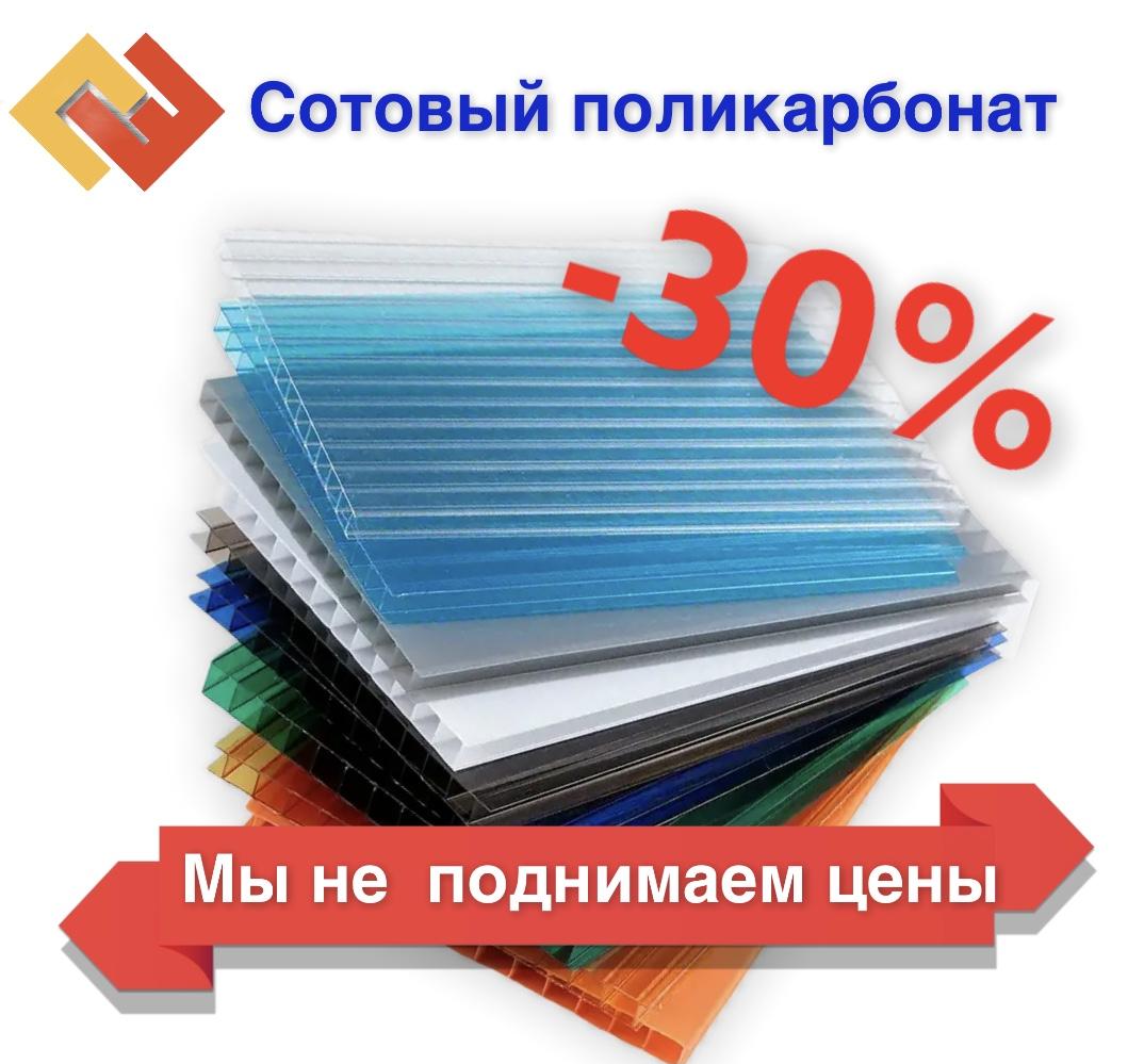 https://ecopoli.ru/images/upload/PhotoRoom_20210511_121834.jpg