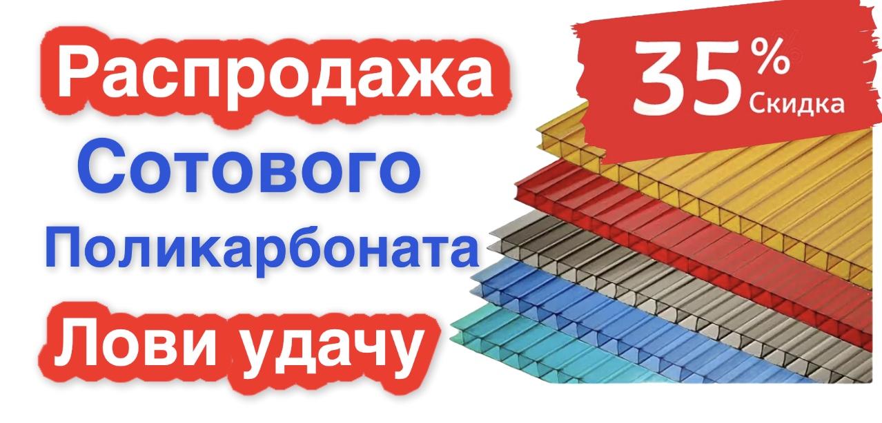 https://ecopoli.ru/images/upload/PhotoRoom_20210511_150717%20(1).jpg