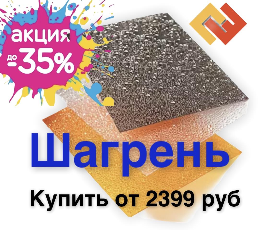 https://ecopoli.ru/images/upload/image-09-11-20-08-53.jpeg