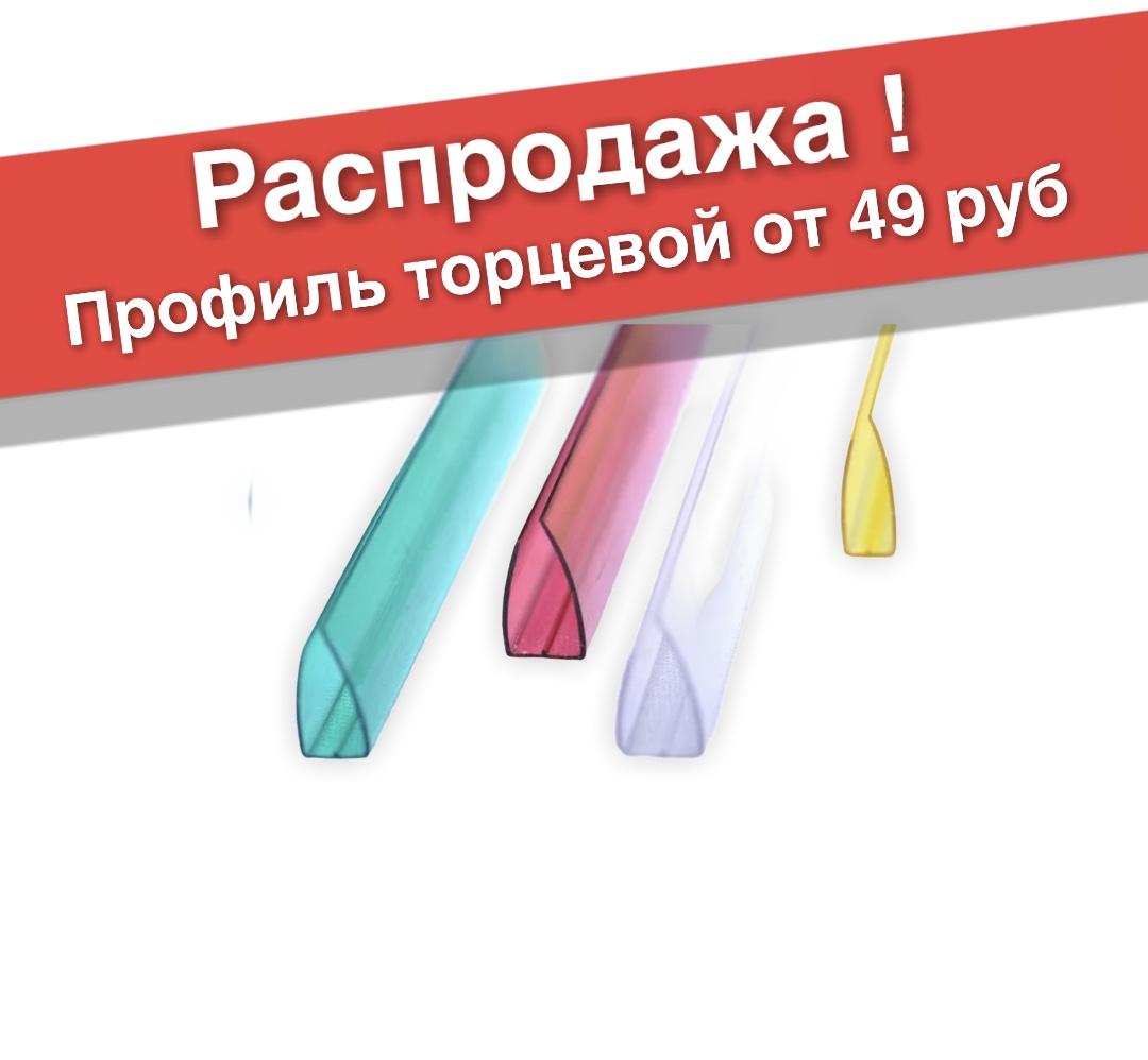 https://ecopoli.ru/images/upload/image-30-10-20-01-14-1.jpeg