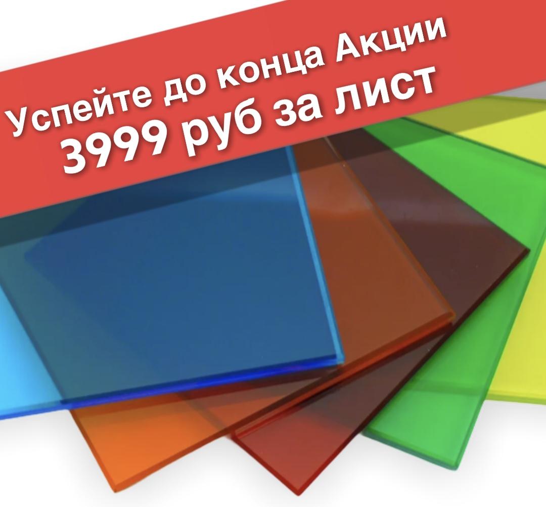 https://ecopoli.ru/images/upload/image-30-10-20-01-14-2.jpeg