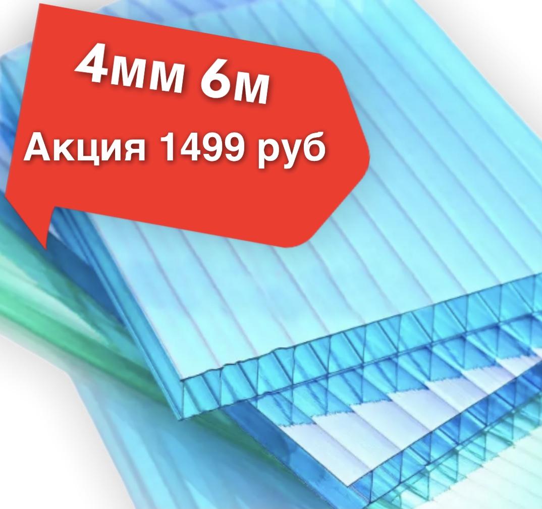https://ecopoli.ru/images/upload/image-30-10-20-01-14-3.jpeg